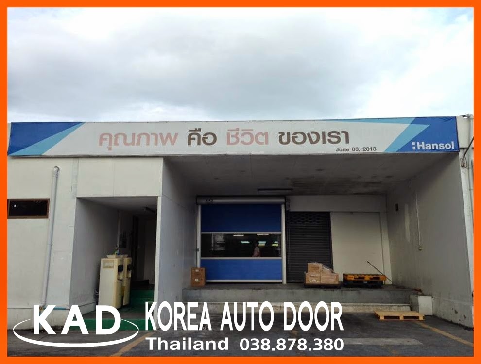 high speed door(ประตูอัตโนมัติความเร็วสูง) can install very quickly in thailand