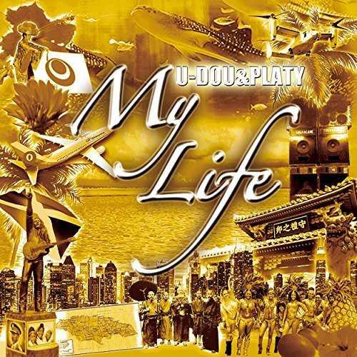 [Single] U-DOU & PLATY – My Life (2015.08.19/MP3/RAR)