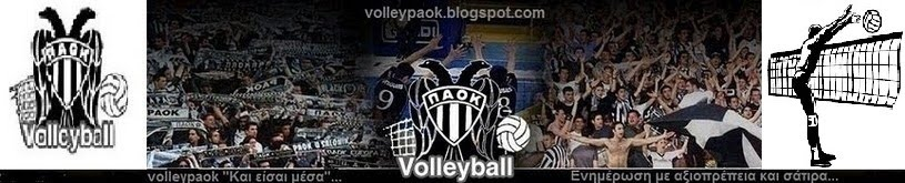 "-----> VolleyPAOK ""Η επιστροφή""..."