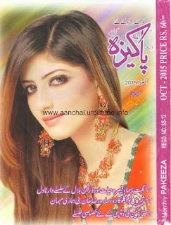 Pakeezah Digest October 2015 Read Online