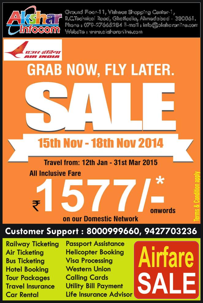 Airindia Sale - Cheap DOMESTIC AND INTERNATIONAL AIR TICKETING LOW FARE TICKET AKSHAR INFOCOM
