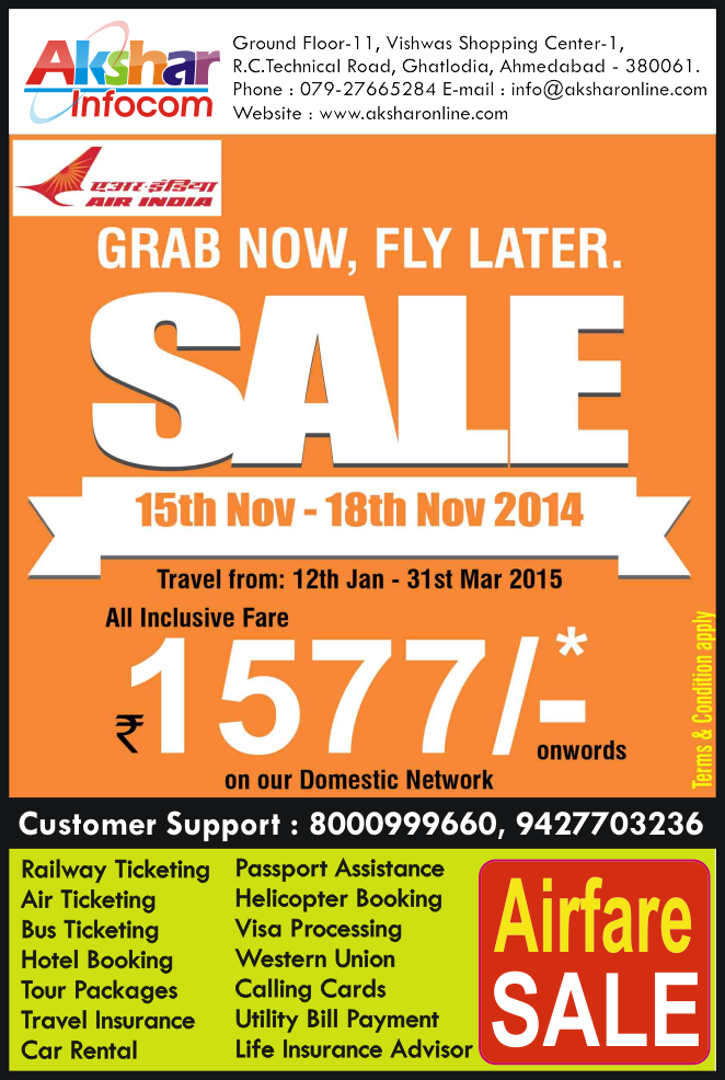 ****Hurry Up Air India Special Fare Limited Offer ****