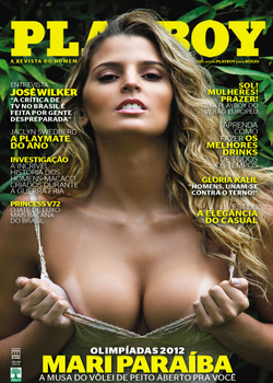 Mari%2BParaiba Revista Playboy   Mari Paraíba   Completa