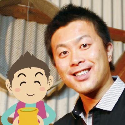 代表 茶師・薗田です