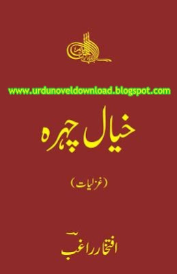Urdu Poetry Book Khayal Chehra