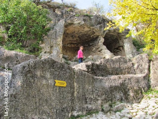 караульная пещера