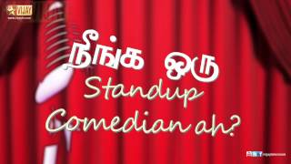 A Search for the Standup Comedian