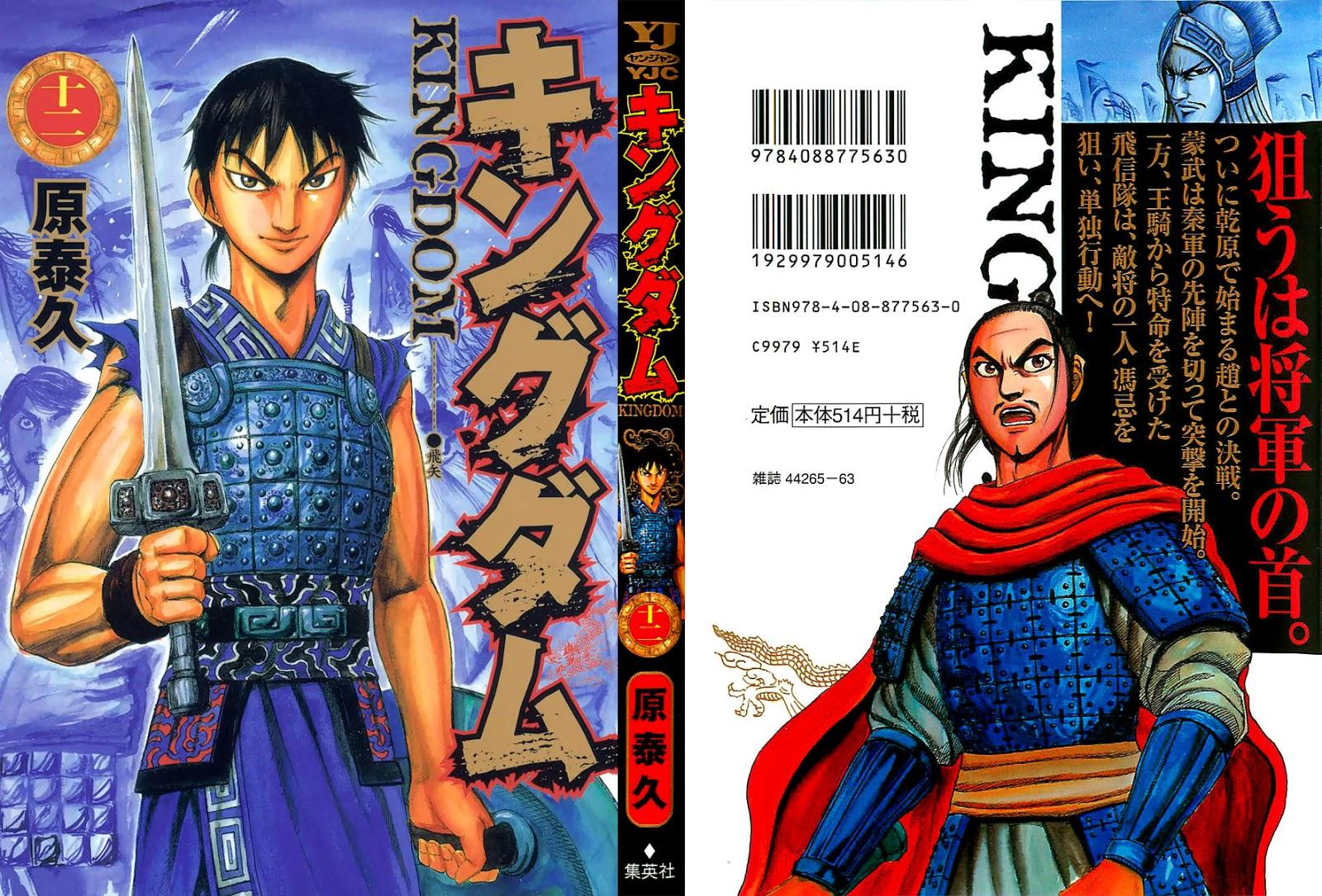 Kingdom - Vương Giả Thiên Hạ Chapter 119 page 2 - IZTruyenTranh.com