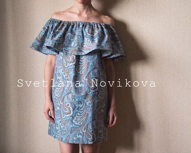 Платье с воланом сшить