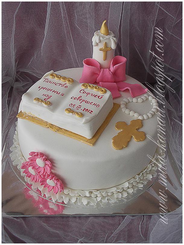 Как сделать торт на крестины из мастики