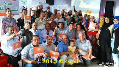 دورة بناء القائد ,المعلمين ,التعليم ,رافت السنباوى,بركة السبع ,تطوير التعليم ,الحسينى محمد ,الخوجة