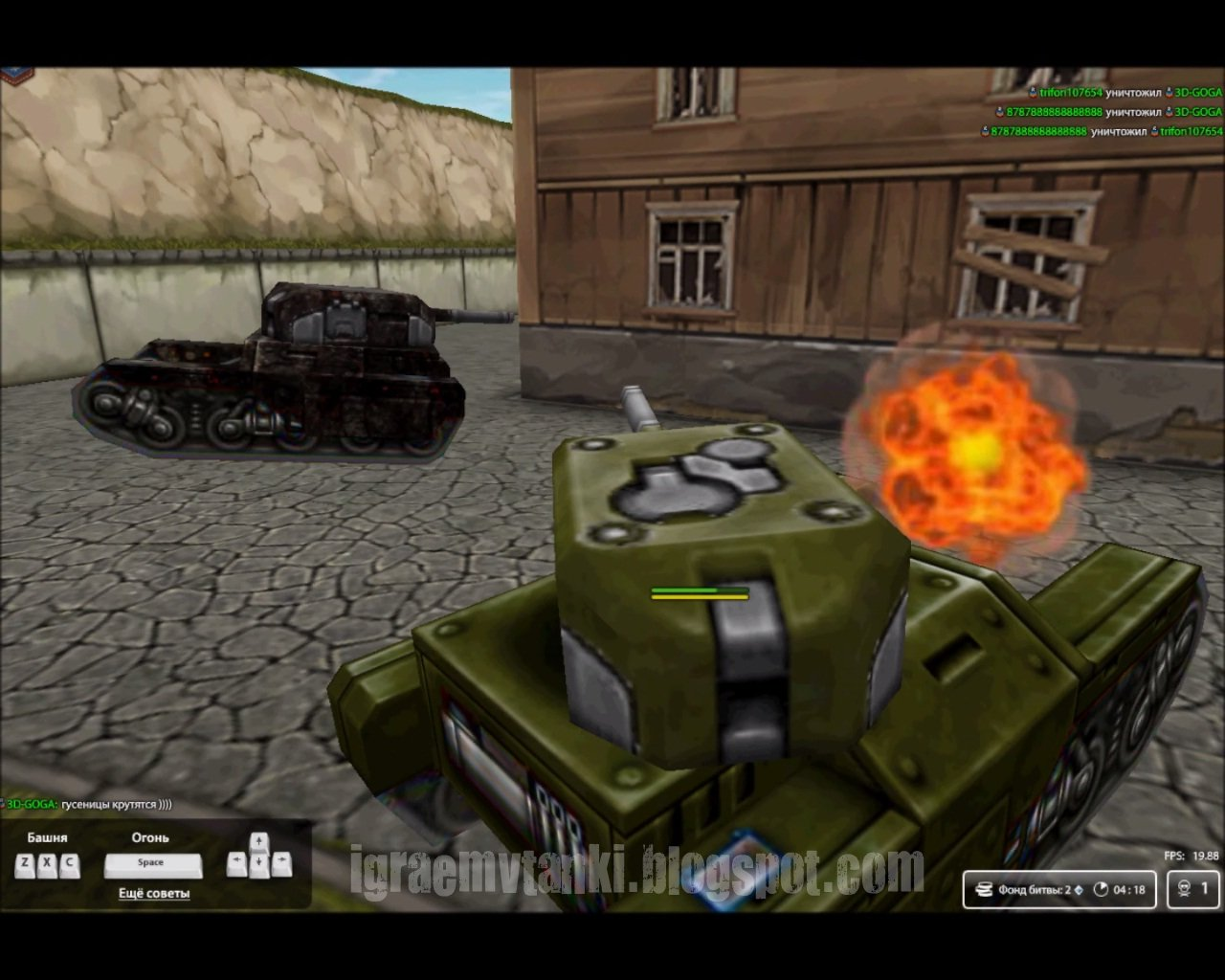 На игровых серверах танков онлайн