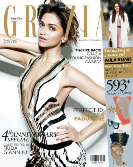 Deepika Padukone on the cover of Grazia - Deepika Padukone on the cover of Grazia (April 2012)