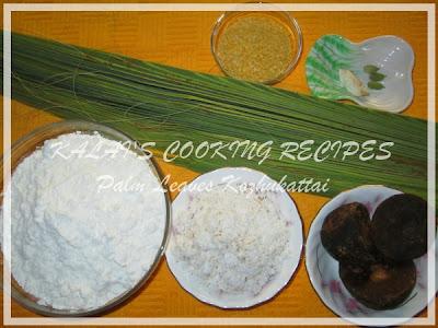 Palm Leaves Kozhukattai / பனங்குருத்து ஓலை கொழுக்கட்டை