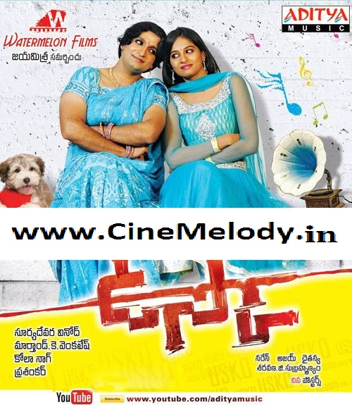 Usko Telugu Mp3 Songs Free  Download -2013