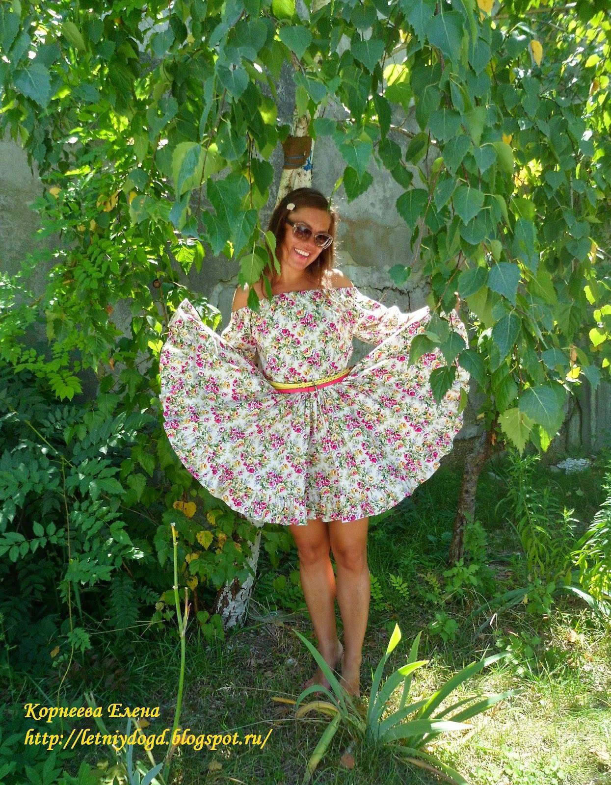 ситцевое летнее платье с пышной юбкой
