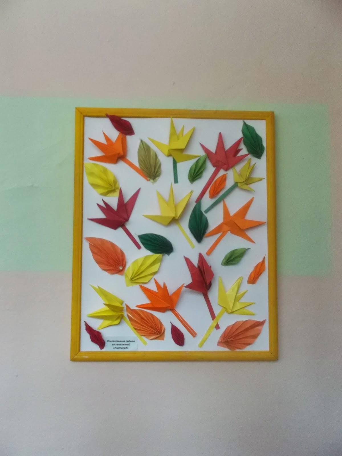 Копилка тема осень в детском саду