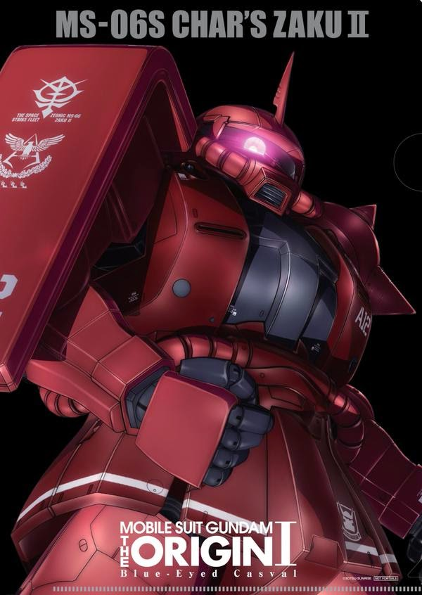 MS-06S Char`s Zaku II (HGUC) (Gundam Model Kits)