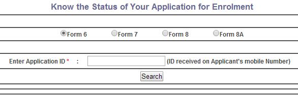 CEO Delhi Voter ID Status