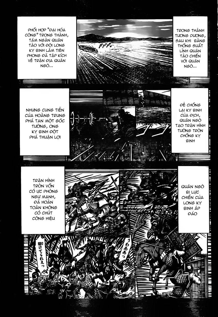 Chú Bé Rồng - Ryuuroden chap 233 - Trang 3