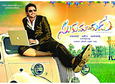 sukumarudu hq wallpapers
