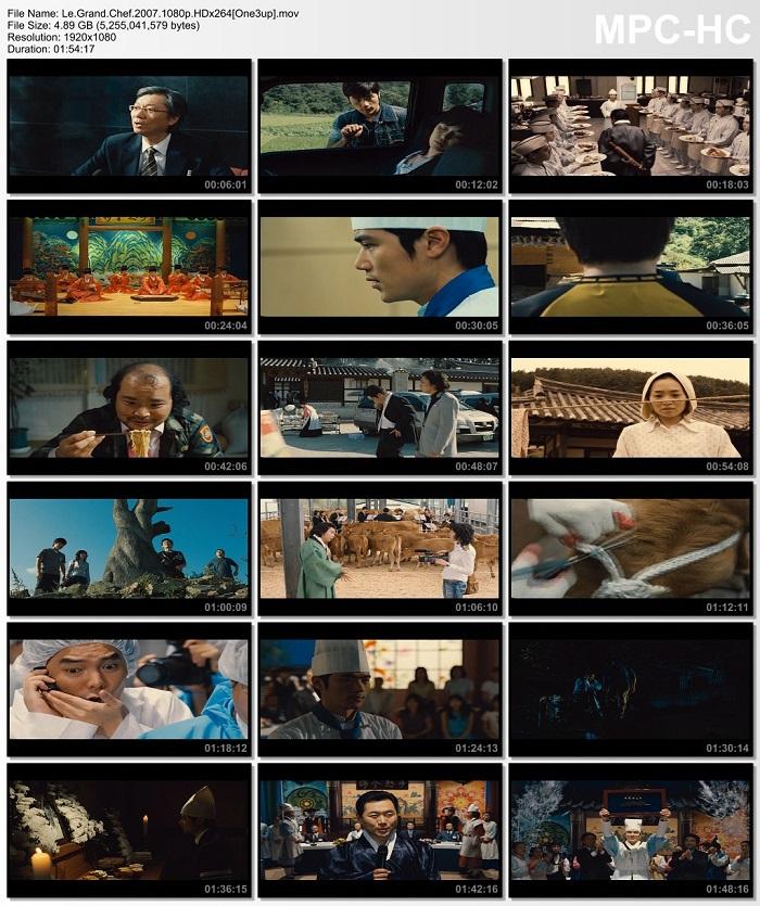 [MINI-HD] LE GRAND CHEF (2007-2010) บิ๊กกุ๊กศึกโลกันตร์ ภาค 1-2 [1080P] [เสียงไทยมาสเตอร์ 5.1] 1