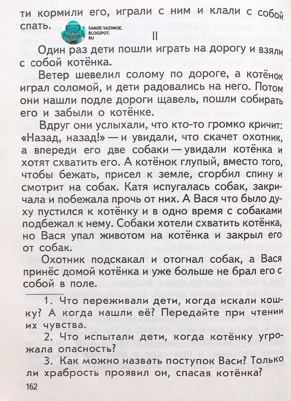 Советские книги для детей каталог