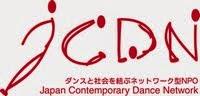 JCDNウェブサイト
