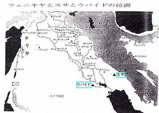 古代史の画像・日本人のルーツ