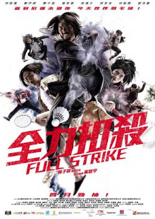 Film Full Strike 2015