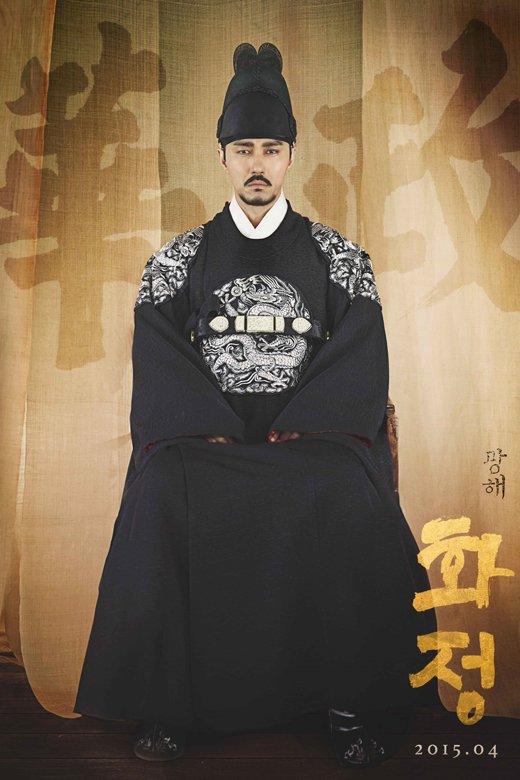 Hwajung Korean Drama Wiki