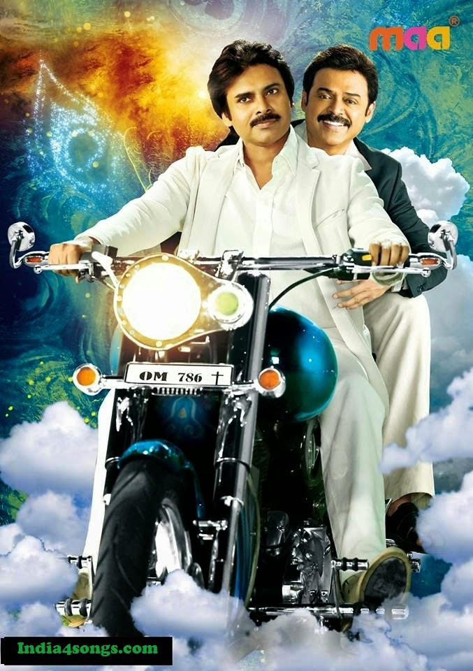 Pawan Kalyan Gopala Gopala Movie Songs.pk Downlaod New Telugu Songs 2015