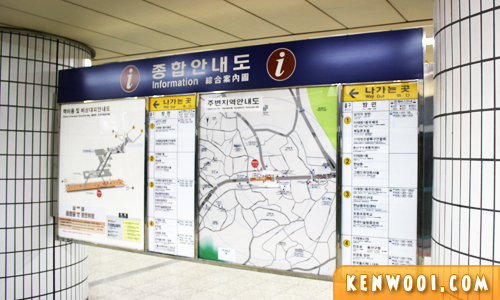 seoul subway info board