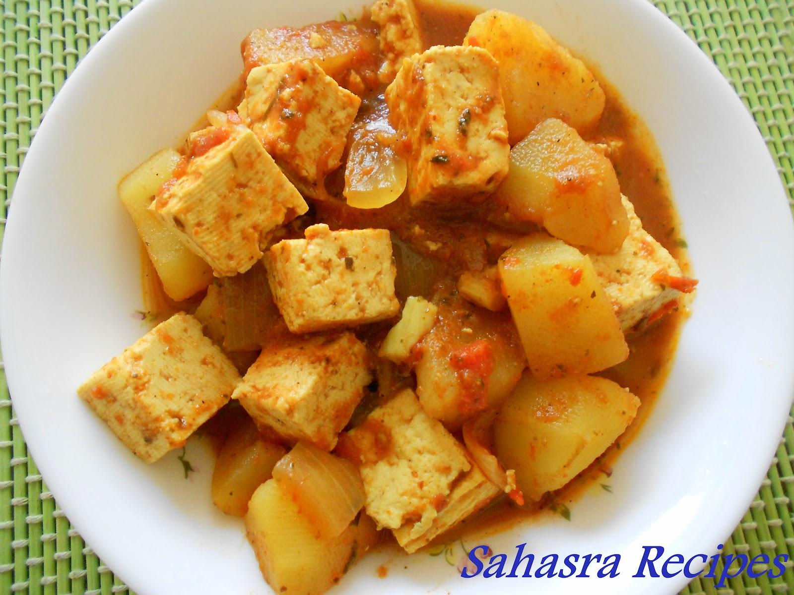 Sahasra Recipes: Potato Tofu Curry