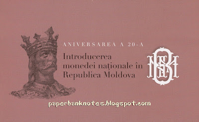 http://europebanknotes.blogspot.com/2014/04/moldova-200-lei-2013-20th-currency.html