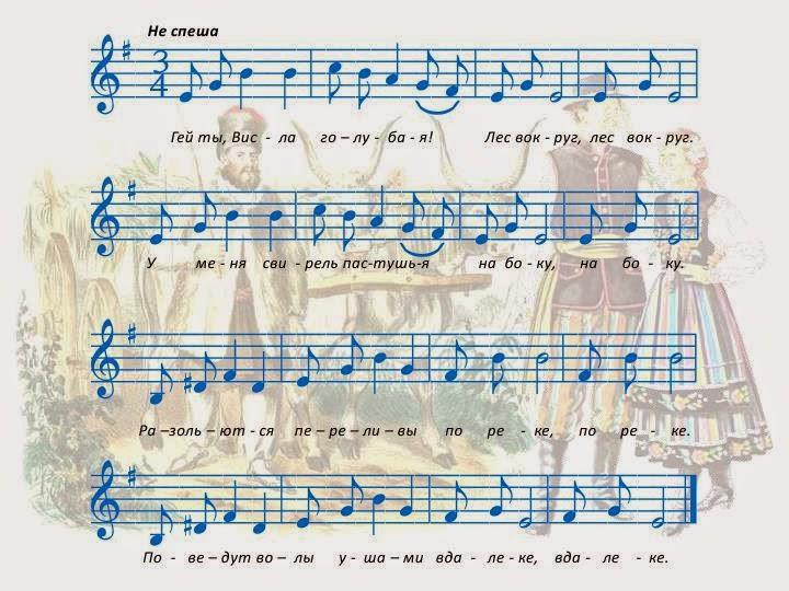 польская народная песня кукушка текст
