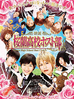 Ouran High School Host Club: The Movie Poster
