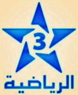 مشاهدة قناة الرياضية الثالثة المغربية Arryadia Tv Live Online اون لاين لايف بث مباشر