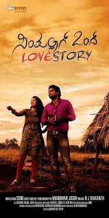 Still from Simple Aagond Love Story