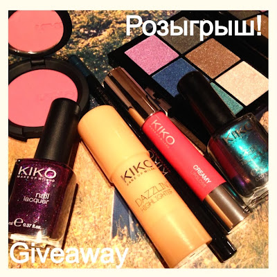 Happy Birthday Giveaway в блоге!