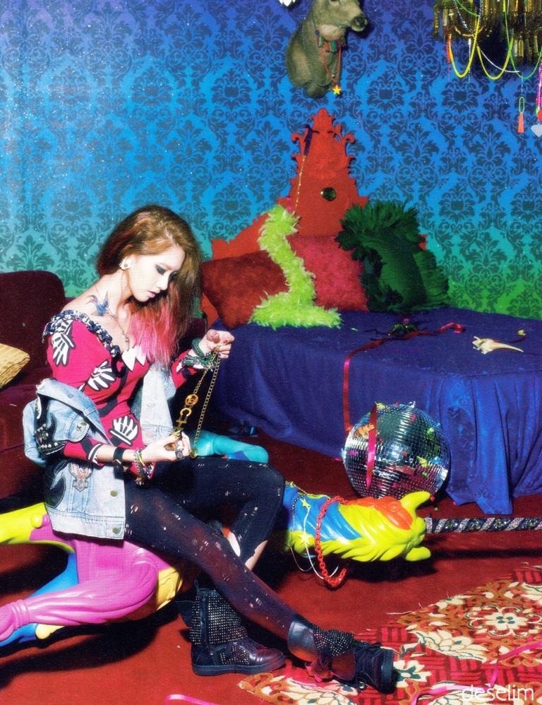 SNSD Yoona I Got A Boy Photobook | Hot Sexy Beauty.Club