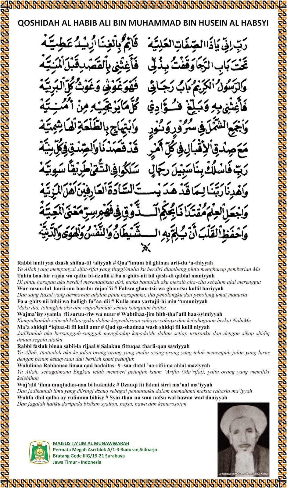 Qashidah Al Habib Ali Bin Muhammad Bin Husein Al Habsyi Majelis Ta