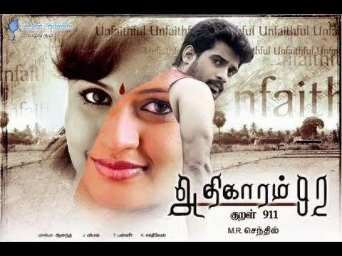 Watch Adhikaram 92 Hot Tamil Full Length Tamil Movie Watch Online For Free Download