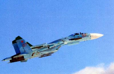 Су 27 ВВС России