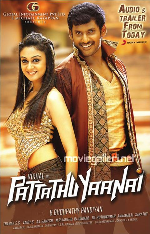 PATTATHU YAANAI (2013) TAMIL MOVIE MP3 SONGS FREE DOWNLOAD