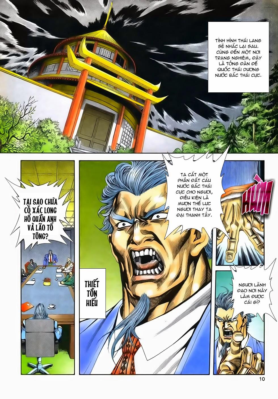 Long Hổ Phong Bạo chap 3 - Trang 10