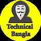 Technical Bangla