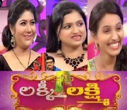 Lucky Lakshmi – 27th Feb – Usha Rani,Srileka