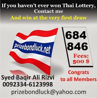 Lottery thai lottery thailand lotto thai lotto sixline lottery thai