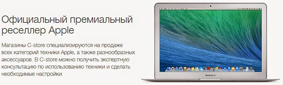 Акции и Новости C-store